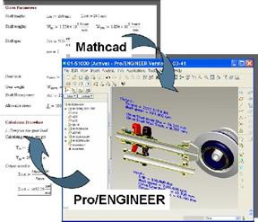 Mathcad Screen